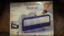 حاجز سرير جديد للاطفال