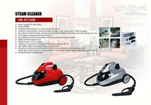 ماكينة التنظيف بالبخار