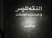 مكتبة تحتوي على كتب إصدار 1950: 1978