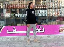 انا يمني أبحث عن شغل محلات ملابس اكسسوارات محلات ابو 5ريال خبره بهذا المجال