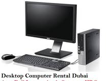 Desktop Rental Dubai - Desktop for Lease in Dubai