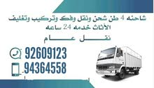 house shifting professional services