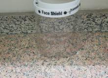 face   shield غطاء وجه يقيك من فيروس كرونا