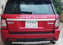 رانج روفر اوتو بايكرافي 2012 وكالة سردار