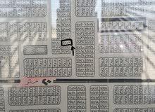 قطعه ارض طابو طرف 100 متر في منطقه الحسينيه رقم القطعه13489السعر 12 مليون