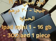 IPAD MINI 1-16GB-ايباد ميني 1