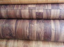 flooring vinyls