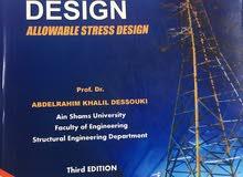 وجد لدى العديد من الكتب الهندسية فى الهندسة الانشائية