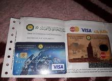 شراء بطاقات 10000فاضيه جميع مصارف عدا الوحده وتجاره وتنميه