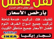 ابو محمد تغليف اغراض وتخزين اثاث ننقل مكاتب مخازن