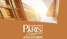 مهتم بالاستثمار تعالى امتلك وحدتك فى Paris Mall