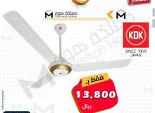 مروحة سقف KDK Ceilling Fan