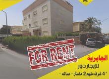 Jabriya neighborhood Hawally city - 0 sqm apartment for rent