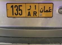 من المالك 135 ا ر