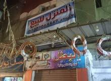 18 شارع عزام خلف جامع الاربعين