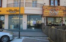 محـل للتـأجيرالخـوض - Shops for rent Khoud (مطـاعم ومقاهي فقـط)