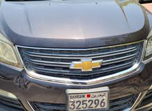 Used 2013 Traverse