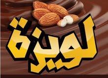 بنغازي _ ليبيا