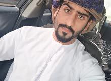 شاب عماني باااحث عن أي وظيفة عاااااااااااااجل