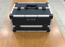 شنطة Moser الألمانية