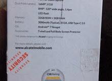 For sale Alcatel  device