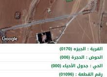 أرض للبيع مساحه 650م سكن طريق المطار بسعر 27 الف