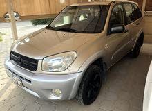 For sale 2005 Gold RAV 4
