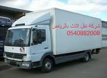 شركة نقل اثاث بالرياض 0551099343