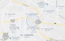 Best price 185 sqm apartment for rent in AmmanJubaiha