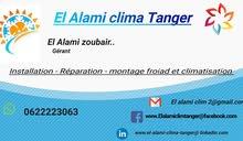 El Alami clim Tanger . installateur de froid et climatisation a Tanger