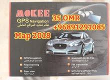 جهاز ملاحة GPS بشاشة 7 بوصة ماركة mokee مع خرائط  الشرق الاوسط 2018