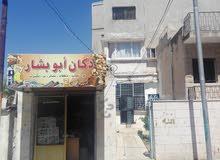 عمارة مع محل للبيع  303م قرب جامعة اليرموك