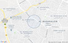 معارض تجاريه في عمان المقابلين شارع الحريه