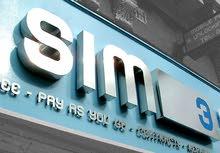 3D letters Signboard -  LED Light -  Temper Glass Signs -  CNC Signboards.  KLADING
