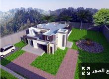 مهندسة معمارية واشرف