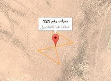 ارض بمحوت مخطط سراب رقم 121 فرصة