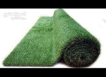 مطلوب العشب صناعي