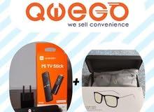 عرض خاص نظارة كمبيوتر من شاومي مع جهاز شاومي ماي تي في ستك كفالة سنة مع  توصيل من Qwego Store