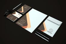 مصمم للمطبوعات والإعلانات على مواقع التواصل وتصميم المواقع التجارية