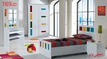غرفة أطفال بسعر مغري