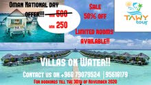 Oman National Day Offer!!