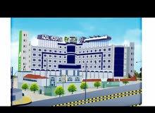 مشروع استثماري بناء مستشفى متكامل في كحلان عفار الموقع على الخط الرئيسي طريق حجه