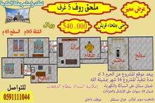ملحق  للبيع  ((  5 غرف ))  ببطحاء قريش  تحت الانشاء  وبدفعات ميسره