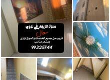 منزل للايجار في نزوى ( سعال )
