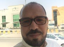 مدرس لغه عربية ابو عبدالرحمن