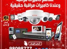 كاميرات مراقبة CP PLUS KUWAIT