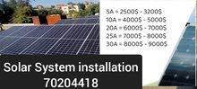 solar system installation تركيب طاقة شمسية