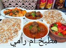 . مطبخ ام رامي لا كل المصري اشتراك شهري شارقه وعجمان وفيه توصيل مجانا الاشتراك 4