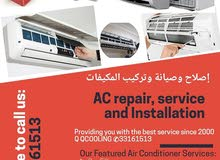 AC Reapir, Service & Installation