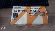 Doctor mask safe for ears (50pcs) per box